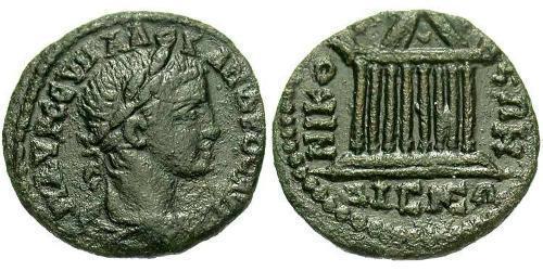 1 AE_ Roman Empire (27BC-395) Bronze Severus Alexander (208-235)