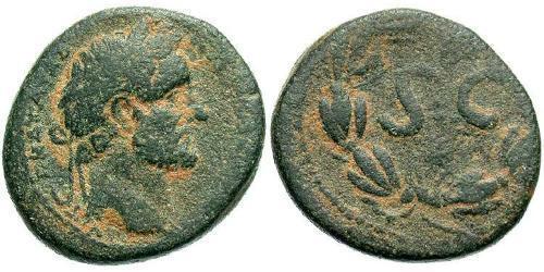 1 AE_ Roman Empire (27BC-395) Bronze Antoninus Pius  (86-161)