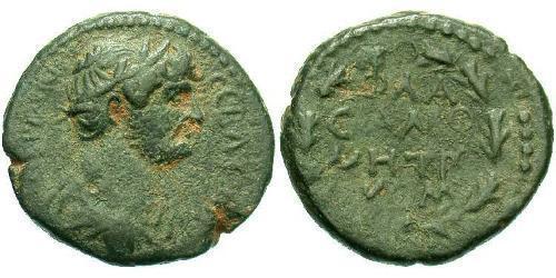1 AE_ Roman Empire (27BC-395) Bronze Hadrian  (76 - 138)