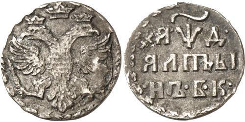 1 Altyn Zarato ruso (1547-1721) / Imperio ruso (1720-1917) Plata