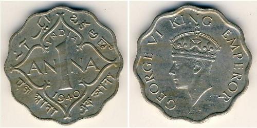 1 Anna 英属印度 (1858 - 1947) 銅/镍 乔治六世 (1895-1952)