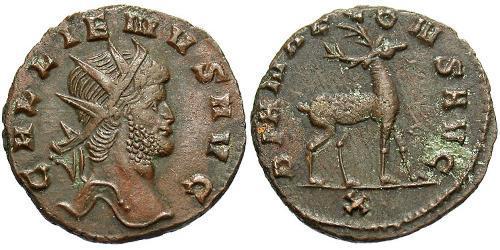 1 Antoninian Römische Kaiserzeit (27BC-395) Bronze Gallienus (218-268)