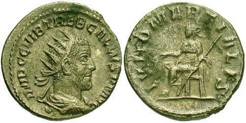 1 Antoninianus Roman Empire (27BC-395) Silver Trebonianus Gallus (206-253)