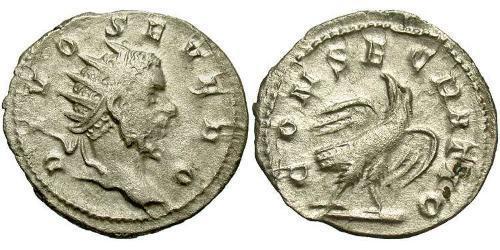 1 Antoninianus Roman Empire (27BC-395) Silver Septimius Severus (145- 211)