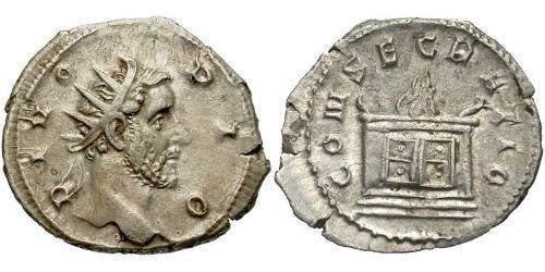 1 Antoninianus Roman Empire (27BC-395) Silver Antoninus Pius  (86-161)