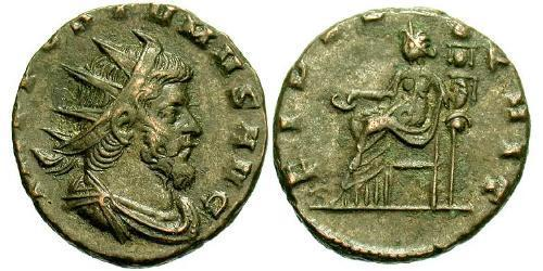 1 Antoninianus Gallic Empire (260-274)  Postumus (260-268)