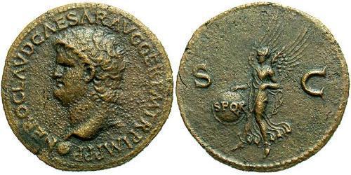 1 As Roman Empire (27BC-395) Bronze Nero  (37- 68)