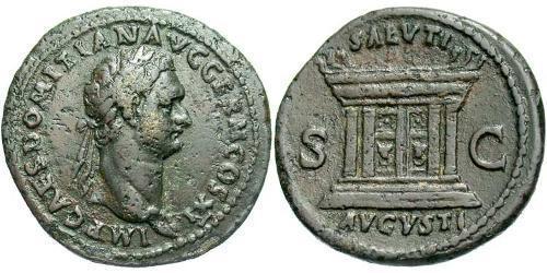 1 As Roman Empire (27BC-395) Bronze Domitian  (51-96)