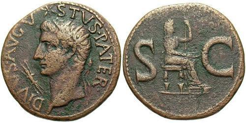 1 As Roman Empire (27BC-395) Bronze Augustus (63BC- 14)