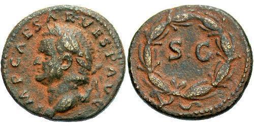 1 As Roman Empire (27BC-395) Orichalcum Titus (39-81)