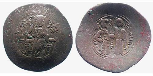 1 Aspron trachy Byzantine Empire (330-1453) Billon Manuel I Komnenos(1118-1180)