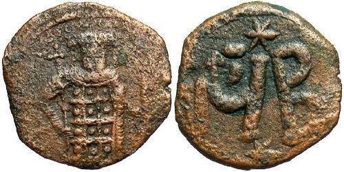1 Assarion Byzantine Empire (330-1453) Bronze