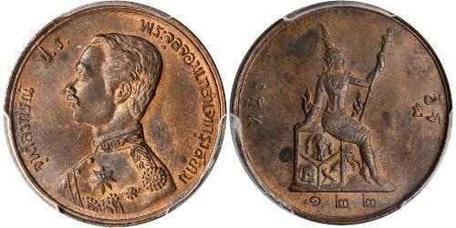 1 Att Thaïlande Bronze