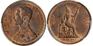 1 Att Thailand Bronze