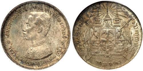 1 Baht Thailand 銀