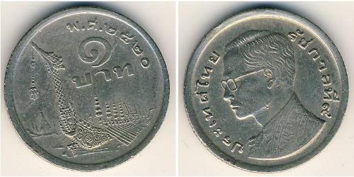 1 Baht Thaïlande Cuivre-Nickel