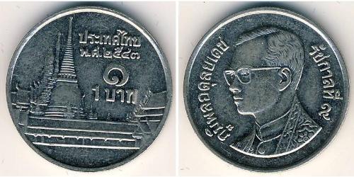 1 Baht Thaïlande Cuivre/Nickel