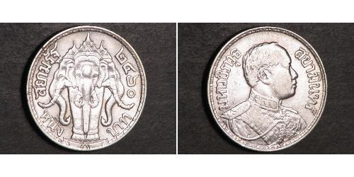 1 Baht Thailand Silber Vajiravudh (1880 – 1925)