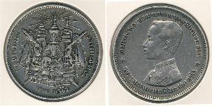 1 Baht Thailand Silver