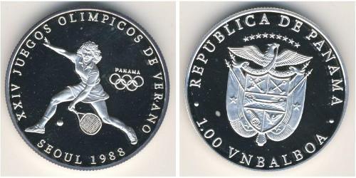 1 Balboa Republic of Panama Silver
