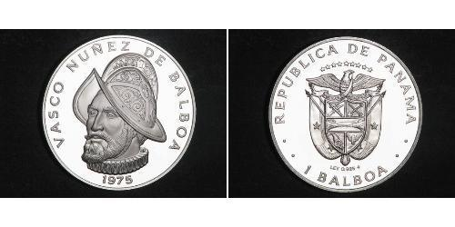 1 Balboa Republic of Panama Silver Vasco Núñez de Balboa (1475 – 1519)
