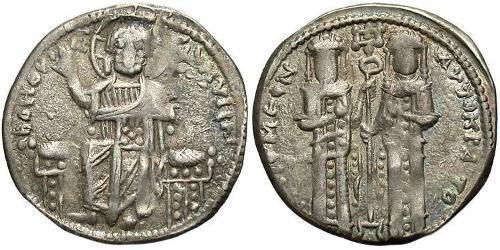 1 Basilikon Byzantine Empire (330-1453) Silver Andronicus II Palaiologos (1258-1332)