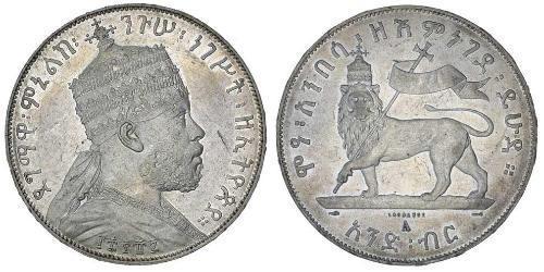 1 Birr Etiopia Argento Menelik II of Ethiopia ( 1844 -1913)