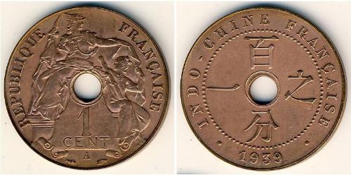 1 Cent French Indochina (1887-1954) 銅