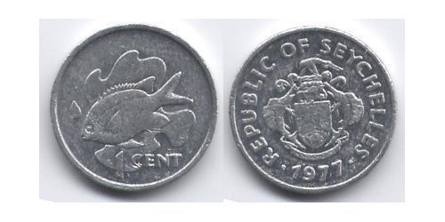 1 Cent Seychelles Aluminium