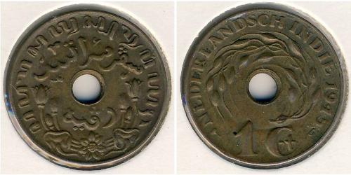 1 Cent Reino de los Países Bajos (1815 - ) Bronce