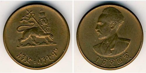 1 Cent Etiopía Cobre