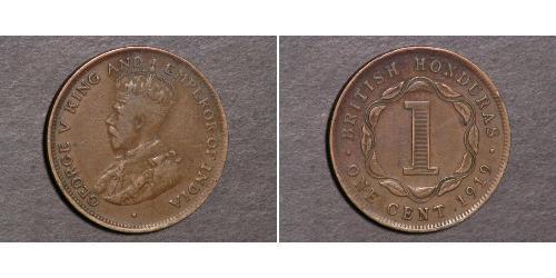 1 Cent British Honduras (1862-1981)  George V of the United Kingdom (1865-1936)