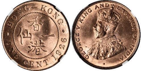 1 Cent Hongkong  George V (1865-1936)