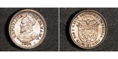 1 Centesimo Panamá Plata