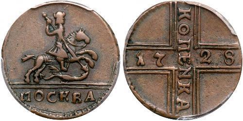1 Copeca Impero russo (1720-1917) Rame