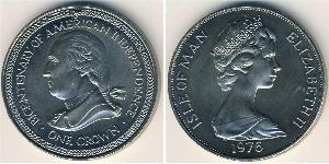 1 Corona Isola di Man Rame/Nichel Elisabetta II (1926-)