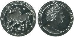 1 Crown Isle of Man Silver Elizabeth II (1926-)
