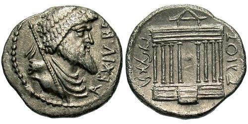 1 Denarius Numidia (202BC - 46BC) Silver Juba I (85BC-46 BC)