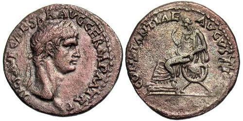 1 Denarius Roman Empire (27BC-395) Silver Claudius I (10BC-54)