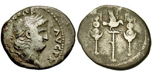 1 Denarius Roman Empire (27BC-395) Silver Nero  (37- 68)
