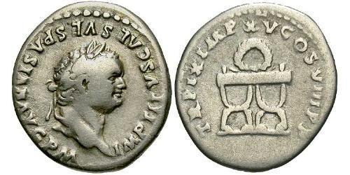 1 Denarius Roman Empire (27BC-395) Silver Titus (39-81)