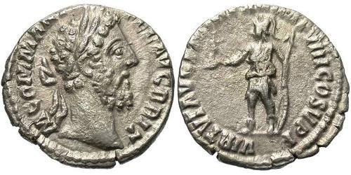 1 Denarius Roman Empire (27BC-395) Silver Commodus  (161-192)