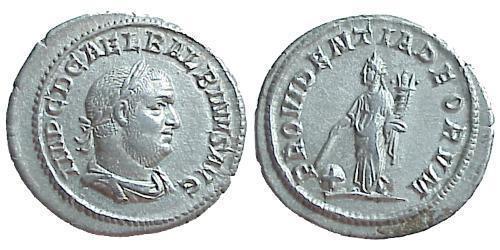 1 Denarius Roman Empire (27BC-395) Silver Decimus Balbinus (165-238)