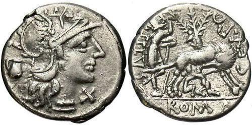 1 Denarius Roman Republic (509BC-27BC) Silver Sextus Pompey (67BC-35BC)