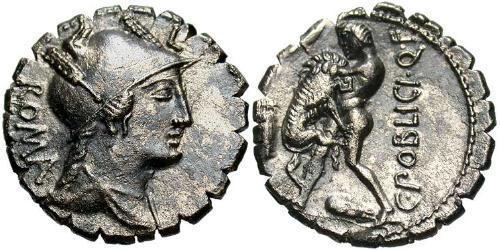 1 Denarius Roman Republic (509BC-27BC)