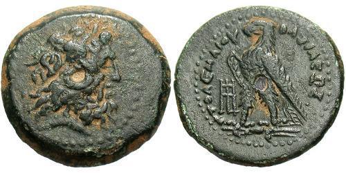 1 Dichalkon Ptolemaic Kingdom (332BC-30BC) Bronze Ptolemy III Euergetes(282BC-222BC)