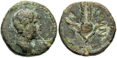 1 Dichalkon Roman Empire (27BC-395) Bronze Hadrian  (76 - 138)