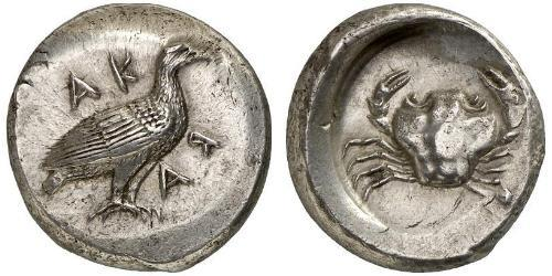 1 Didrachm Древняя Греция (1100BC-330) Серебро