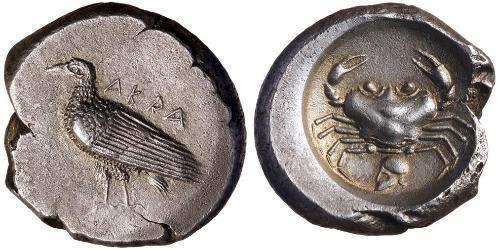1 Didrachm Grecia antica (1100BC-330) Argento