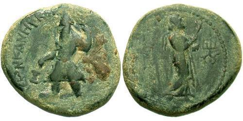 1 Didrachm Kushan Empire (60-375) Bronze Kanishka I (?-151)